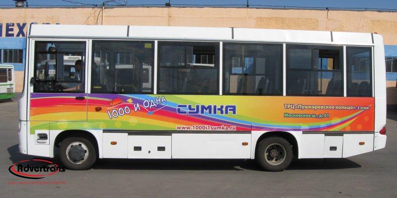 Реклама на маршрутных такси